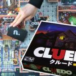 何度でも遊べる推理ゲーム!犯人は誰?大富豪での事件の謎を解こう!!『CLUEDO(クルード)』のルール紹介&レビュー