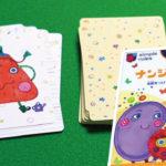 名前何だっけ!?笑いが絶えない記憶系カードゲーム『ナンジャモンジャ』のルール紹介&遊んでみた!
