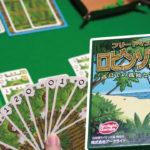 おバカで弱いロビンソンを強化し島から脱出!1人用カードゲーム『ロビンソン漂流記』ルール紹介&レビュー