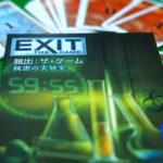 家で謎解き・脱出ゲームができる!2017年ドイツゲーム大賞上級部門受賞作シリーズ第一弾3作品目『EXIT 脱出:ザ・ゲーム 秘密の実験室』レビュー