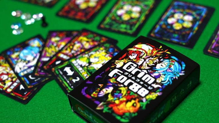 争奪戦に勝利し希望の花の力で願いを叶えよう!ドラフト式カードゲーム『グリムフォージ』レビュー