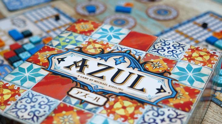 エヴォラ宮殿の壁をタイルで装飾!アートが美麗で最高のボードゲーム『アズール(AZUL)』ルール&レビュー