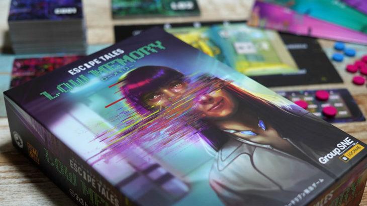 時は2060年、エリザベスに起きた事件の真相は…?ストーリーメインの謎解き・脱出ゲーム系ボードゲーム『ローメモリー(LOW MEMORY)』ルール&レビュー