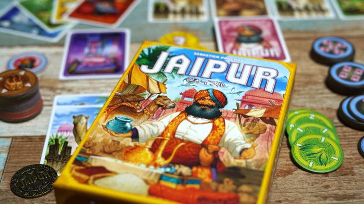 マハラジャ専属の商人を目指す2人用戦術ゲーム『ジャイプル』