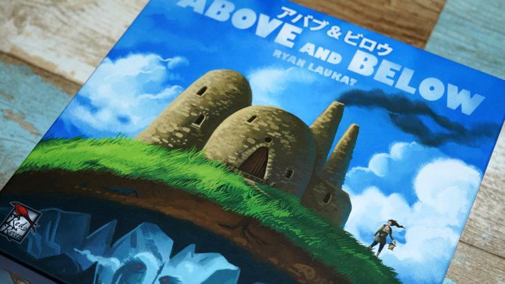 開拓冒険&シナリオが楽しいボードゲーム!『アバブ&ビロウ』